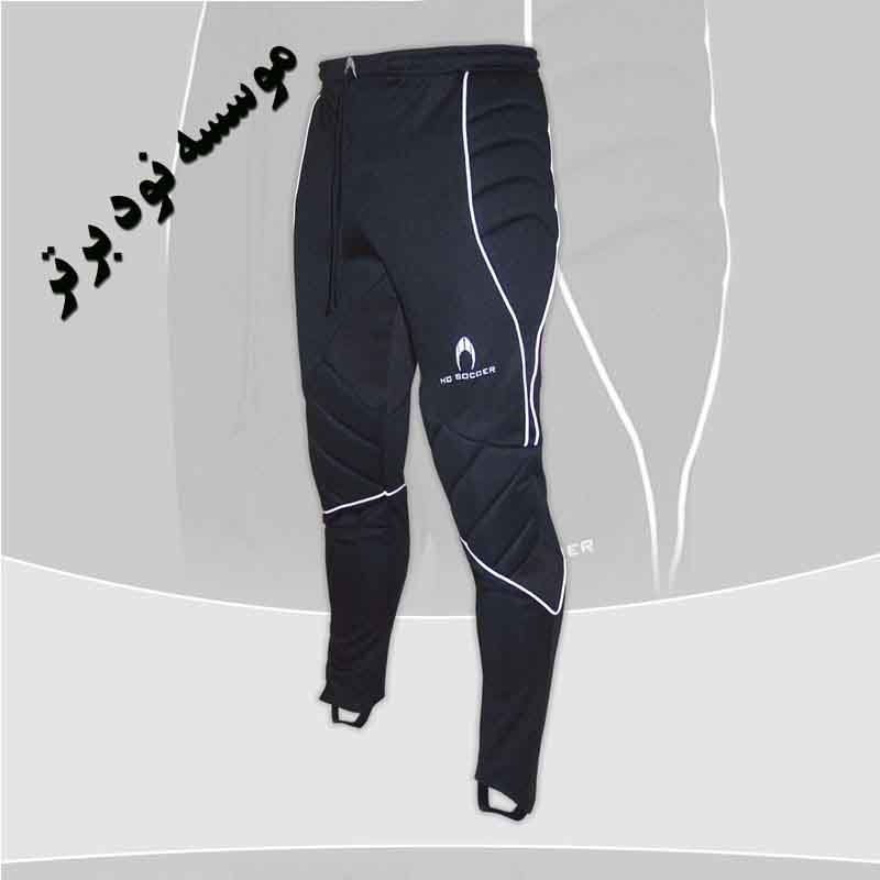 http://hamedsat.persiangig.com/document/Goalkeeper-Trousers.jpg