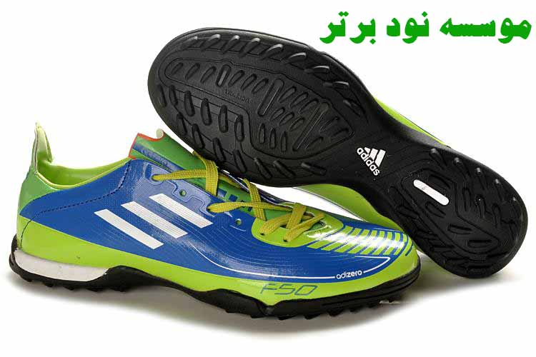 http://hamedsat.persiangig.com/document/adidas-f50%20shoes.jpg